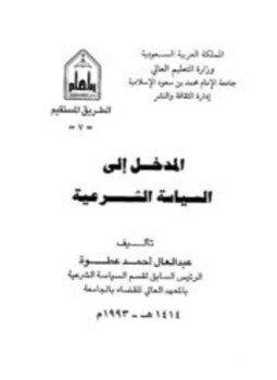 كتب فيليب كامل pdf