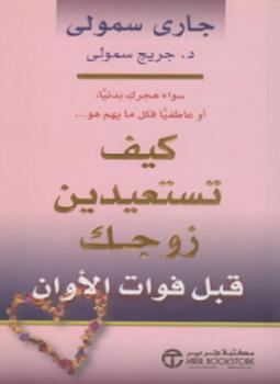 كتاب المنصف لابن جني pdf