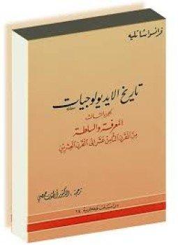 تحميل كتاب دده قورقوت pdf