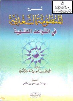 تحميل كتاب صحيح البخاري pdf كامل