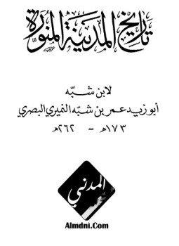 تحميل كتب عبدالوهاب مطاوع pdf مجانا