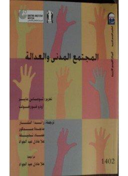 تحميل كتاب مذكرات طبيب شرعي pdf