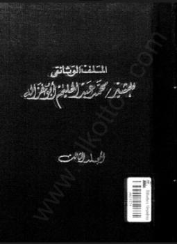 الاهرام pdf مجانا