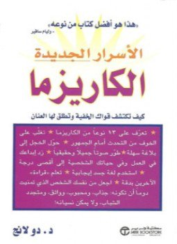 كتبي pdf