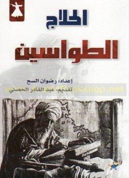 تحميل كتاب فن ادارة المواقف pdf