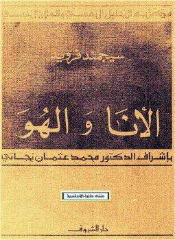 ارواح واشباح pdf تحميل