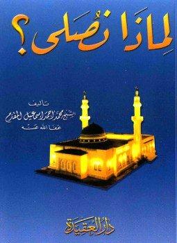 كتاب اهواك pdf محمد السالم
