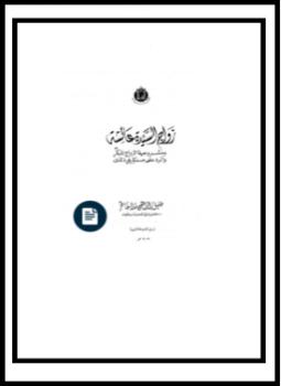تحميل كتاب نزار قباني عن الحب pdf