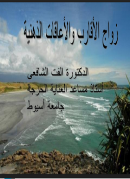 تحميل كتاب وصف مصر كامل بالصور
