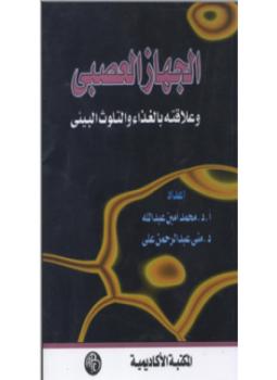 تحميل كتب تاريخية pdf مجانا