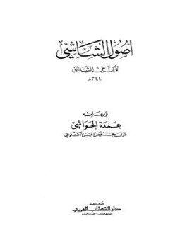 تحميل كتب عن الحضارة المصرية القديمة pdf
